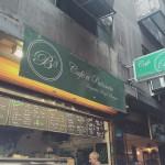 メルボルンのカフェ「B3」