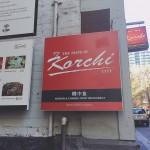 メルボルンの韓国料理レストラン「korchi city」