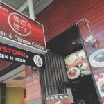 メルボルンの韓国料理レストラン「Bornga」