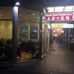 メルボルンの中華レストラン「上海小籠館」