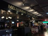 メルボルンのバー「Melbourne Central Lion Hotel」