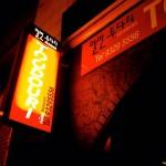 メルボルンの韓国料理レストラン「Toodouri」
