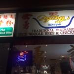 メルボルンのベトナム料理「勇記 Pho Dung 」