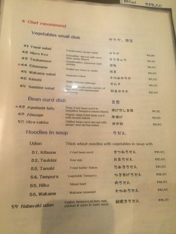 メルボルンレストラン「居酒屋 八兵衛」