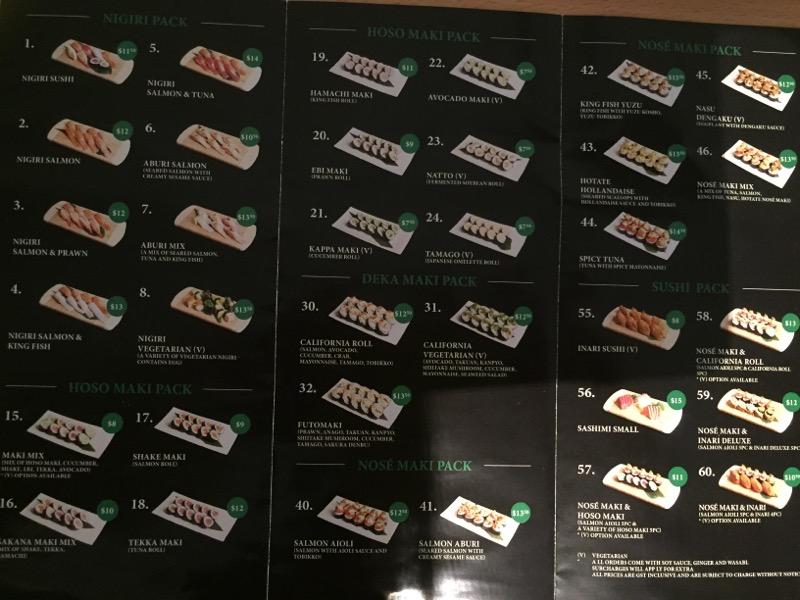 メルボルンのレストラン「Hinoki Japanese pantry」