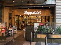 メルボルンのマレーシアレストラン「Pappa Rich」