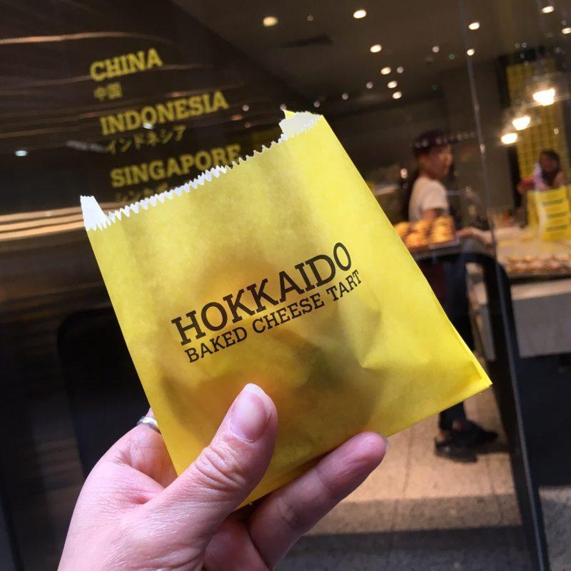メルボルンのスイーツ「HOKKAIDO」