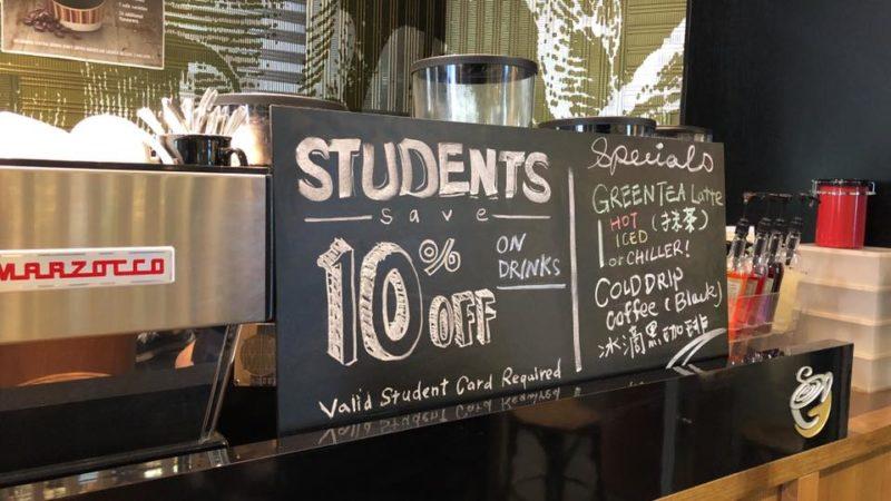オーストラリア発祥のコーヒーチェーン店「GloriaJeansCoffeess」