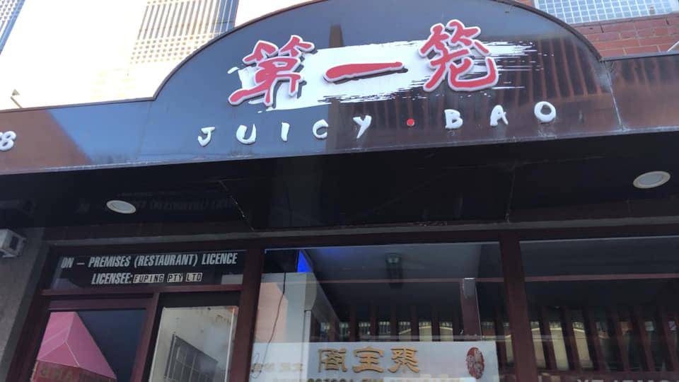 並ぶ価値あり!チャイナタウンでおいしい手作り小籠包を食べよう「Juicy Bao」