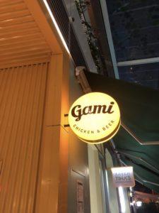 """メルボルンのチキン""""Gami chicken"""""""